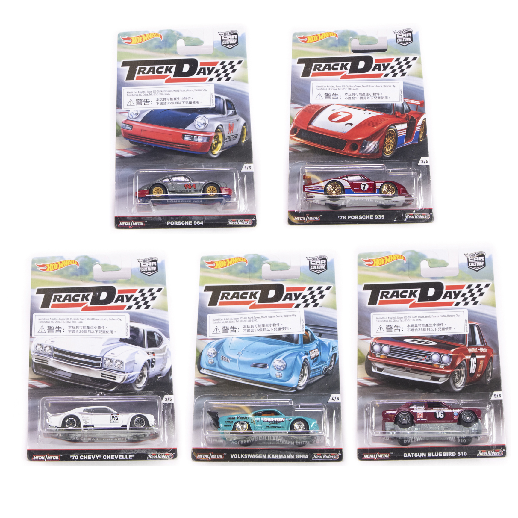 Hot Wheels Car Culture 2016 TrackDay Complete Set of 5